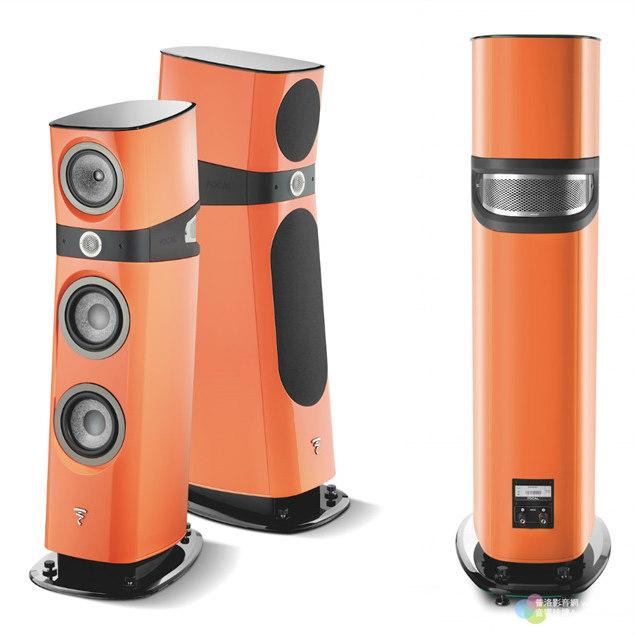Audio Solutions Focal Sopra No 2 Floor Standing Speakers